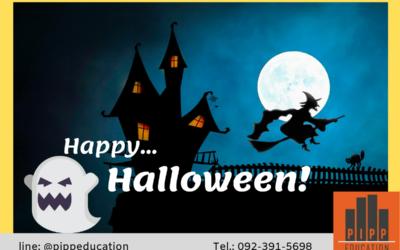 Halloween วันปล่อยผี ความเชื่อที่มีต้นกำเนิดจากต่างแดน
