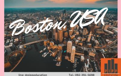 Boston เมืองมหาวิทยาลัย ระบบการศึกษาดีเยี่ยมในอเมริกา
