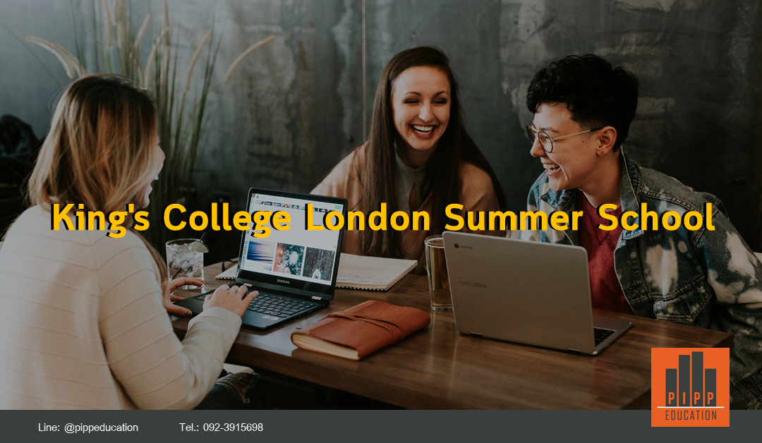 King's College London Summer School