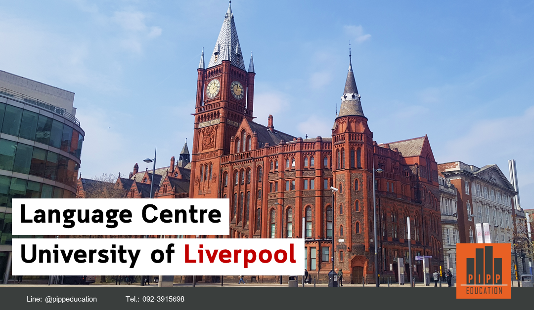Language Centre, University of Liverpool