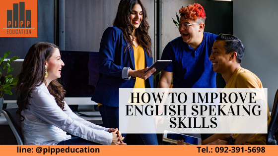 How To Improve English Speaking Skills