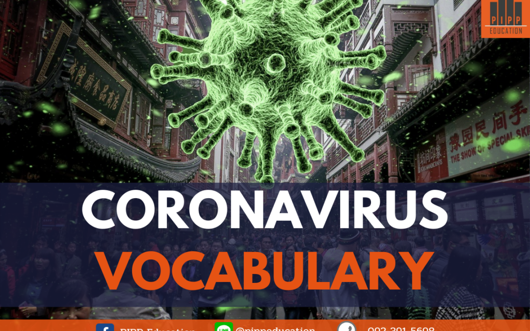 Vocab for Coronavirus