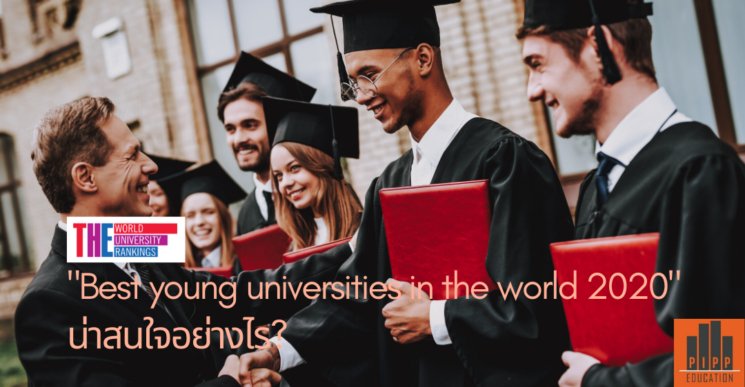 Best young universities in the world 2020